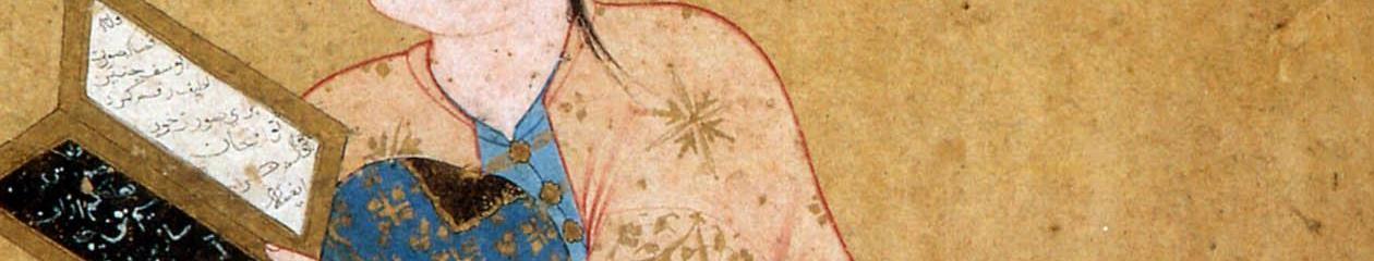 Bibliographia Iranica